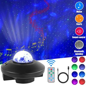 Colorful Starry Sky Projector Blueteeth USB Voice Control Music Player LED Night Light Romantic Projection Lamp Birthday Gift tanbaby led colorful rainbow novelty kids night light romantic sky led projector lamp luminaria home party birthday gift dmx dj