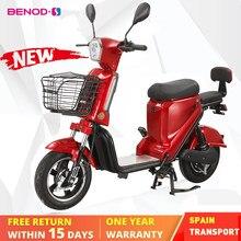 BENOD-motocicleta Eléctrica para adulto, ciclomotor de 25 km/h, para transporte de la ue