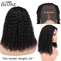 HANNE Remy Brazilian Curly Human Hair Lace Wig 4*4 Closure Wigs Human Wig Glueless 8 24inch with 150% Density ForBlack Women