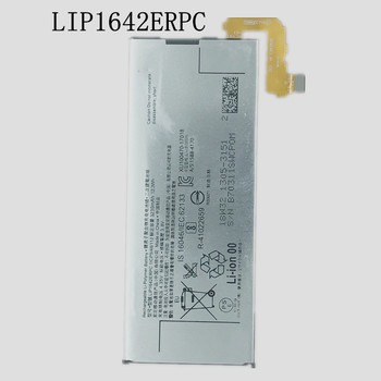 New 3230mAh LIP1642ERPC Replacement Battery For SONY Sony Xperia XZ Premium G8142 XZP G8142 G8141 Genuine Bateria goowiiz красный sony xperia xz premium