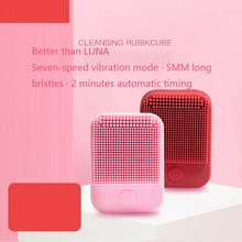 Electric Massage Brush Facial Cleansing Brush Oil Control Face Cleaner Deep Pore Cleaning Silicone Face Cleaning Brush