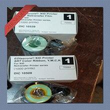 Matica XID8100 printer ribbon DIC10509 ribbon and DIC10539 film