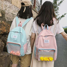 girl Backpack female women mujer new fashion girl bookbag high school student leisure backpack chic preppy style harajuku bag stacy bag hot sale girl vintage backpack preppy style student school bag