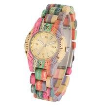 YISUYA ساعة نسائية خشبية صغيرة ملونة باند كوارتز ساعة اليد ساعة صفراء السيدات الساعات أفضل صديقة هدية دروبشيبينغ