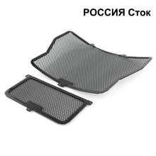 Radiator Guard For BMW S1000R S1000RR S1000XR HP4 2014 2015 2016 Grill Oil Cooler Cover Protector Black