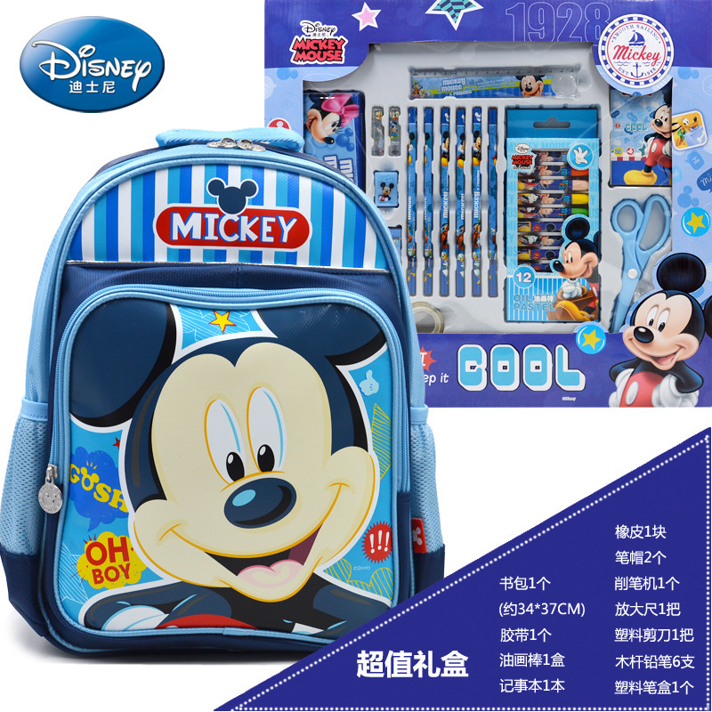 Mickey School Bag Luxury Stationery Gift Box Young STUDENT'S Children's Day Prizes Gift Students Stationery Set