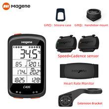 Magene Bike GPS Computer MTB Road Cycle Smart Wireless Waterproof Speedometer Bicycle Odometer