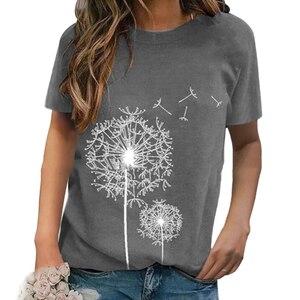 Женская футболка с круглым вырезом Vicabo, серая Повседневная футболка с принтом, лето 2019