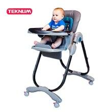 Teknum многофункциональное детское кресло складной многофункциональный портативный детский стул детский обеденный стол стул от 0 до 4 лет
