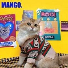 Ropa para gatos, suéter para perros pequeños, Chihuahua, disfraz de gato, chaqueta, accesorios para mascotas, cárdigan, moda para mascotas, Otoño e Invierno