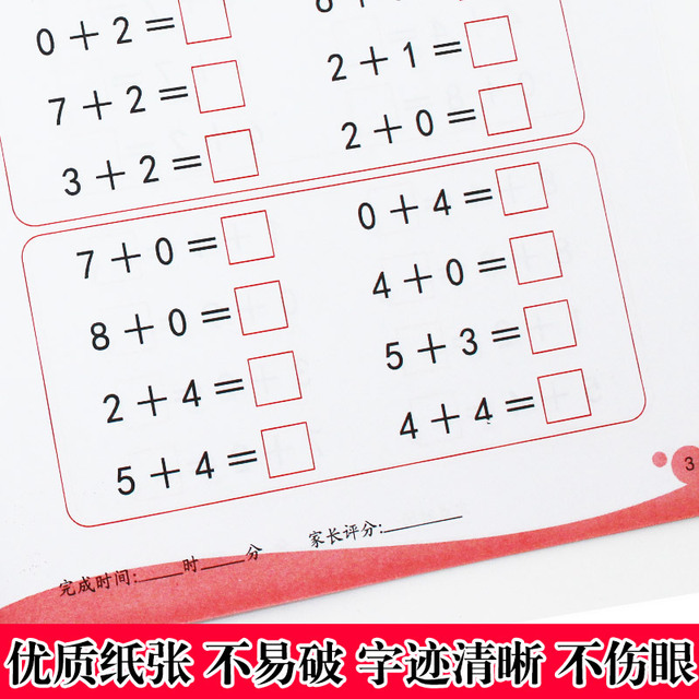 10pcs Kids Children Mathematics Math Exercise Book for Addition and subtraction within 10/20 / 50/100 2