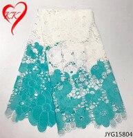 Красивая кружевная ткань с цветами в африканском стиле, белый и синий цвет, высокое качество, Водорастворимая кружевная ткань JYG15801