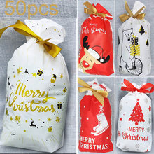 23.5x15cm Christmas Candy Gift Bag Wedding Favors Wrapping Packaging Pouch Decor(China)
