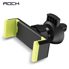 Universal Car Holder for Mobile Phone ROCK Adjustable ABS