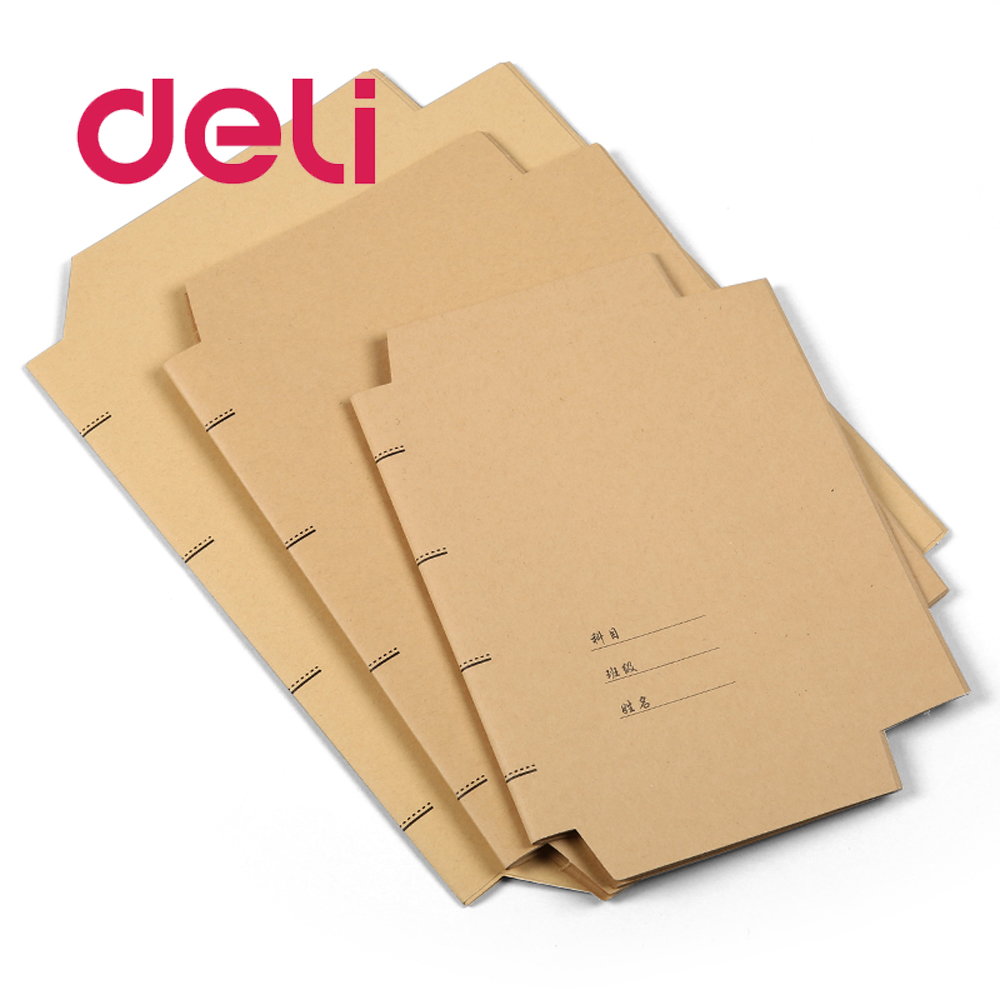 Deli 10PCS Kraft Paper Cover Book Student Full Set Film Folder 16K/32K/A4 Large Medium And Small Multi Specification DIY Cover