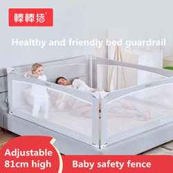 Brand Bed Guardrail Universal Baby Crib Fence Baby Fall Guard Vertical Lifting Universal 1.5m Bed High 81cm for baby