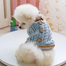 Зимний свитер для собак с перекрученными пуговицами и узлом