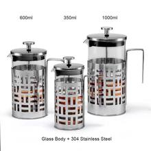 Coffee Pot French Press Maker Kettle Glass Stainless Steel Cafetiere Portable Tea 350ml 600ml 1000ml