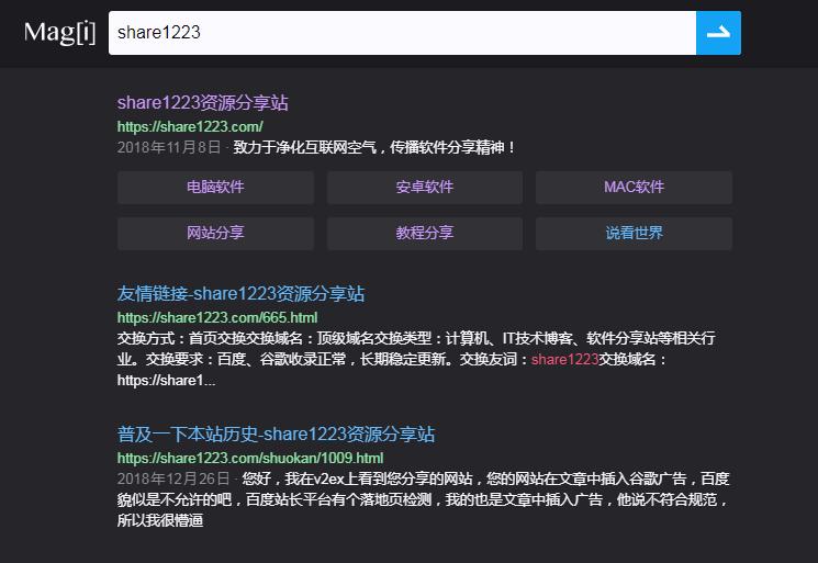 AI学习搜索引擎站
