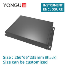 Alu Case Metal Cabinet Wall Mount Connector Aluminum Box Projects PCB Enclosures DIY Housing G04 266*65mm