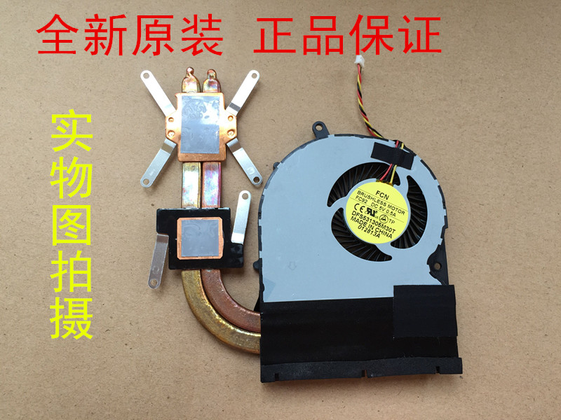 New CPU Cooling Cooler Fan Heatsink For Toshiba Satellite P50-AST2NX2 P50-AST3NX2 P50-AST3NX3 P50 S50 S55 S55t S50T KSB0805HB