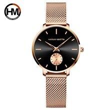 2021 novo japão pequenos segundos dial movimento de quartzo moda relógio à prova dsimple água simples mulheres cinto malha ouro marca superior senhoras relógios