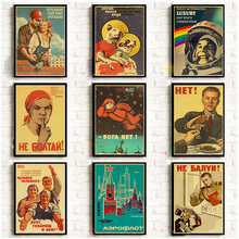 Vintage Stalin USSR CCCP Poster Good Quality Prints and Posters Wall Art Retro Posters For Home Room Wall Decor sticker