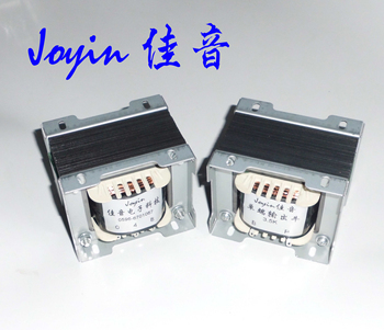 S1 3.5k Single-ended Output Cattle 15W 300B / EL34 / 2A3 and Other HIFI Amplifier Output Transformer image