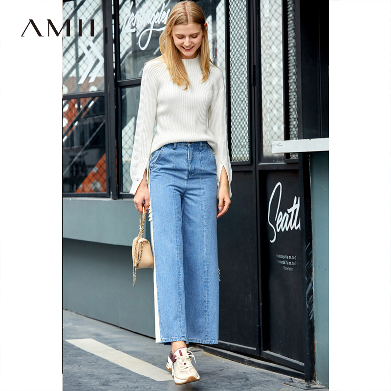 Amii Minimalist Women Wide Leg Pants Causal Solid Patchwork Loose Street Style Female Knee-length Denim Jeans 11840487