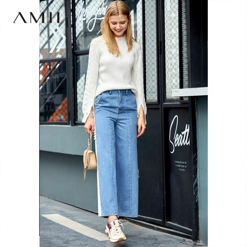 Amii Minimalist Women Wide Leg Pants Causal Solid Patchwork Loose Street Style Female Knee-length Denim Jeans 11840487