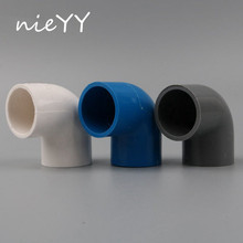 1pc PVC NIEYY 50mm Elbow Connector Water Supply Pipe 90 Degree Elbow Joint Water Tube Adapter Garden Irrigation Pipe Accessories id 20 25 32 40 50mm pvc water supply pipe male thread straight connector water pipe quick connector garden irrigation pipe joint