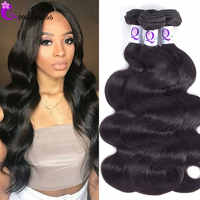 3 Bundles Cambodian Body Wave Hair Weave Bundles Deals Cambodian Human Hair Bundles Natural Color Remy Hair Extensions