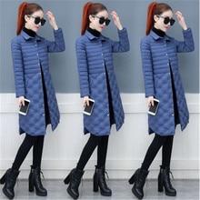 Cotton clothing women's long section 2019 winter new thick coat slim cotton jacket light cotton coat