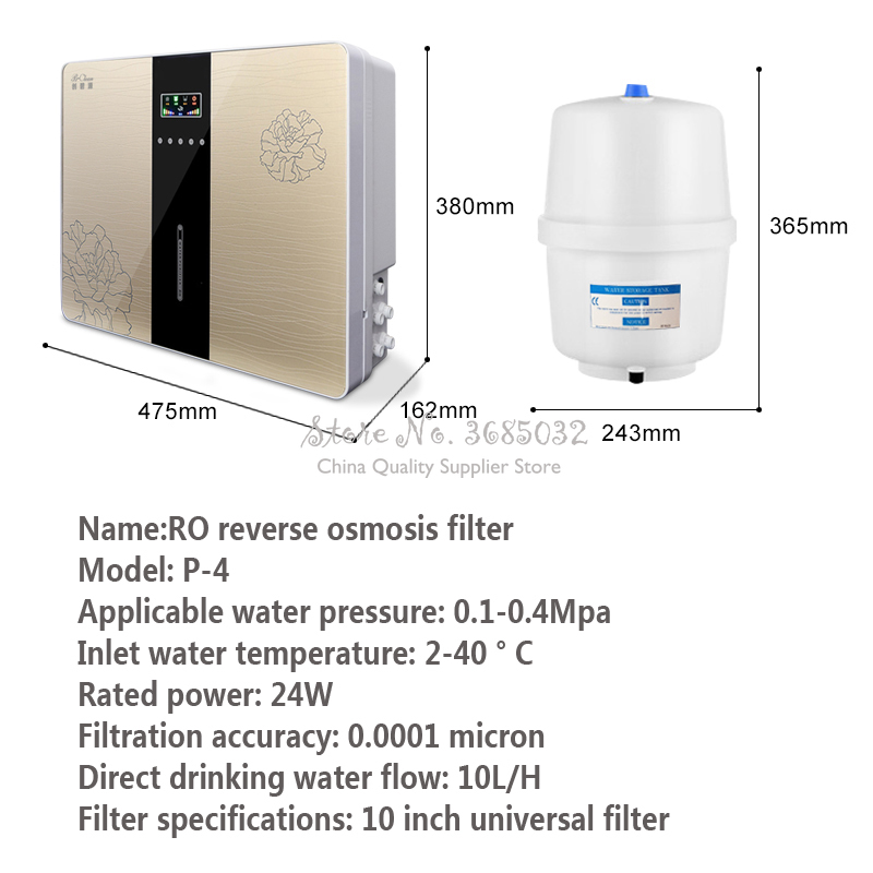 Home Water Purifier Reverse Osmosis Water Purifier Filter Fifth Grade Ro Reverse Osmosis Home Pure Water Purifier - 2