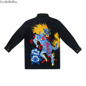 Image 5 - Kirin Denim Embroidered Cotton Clothes In The Long Section of Denim Loose Winter Cotton Shirt Jacket Jacket National Trendy Men