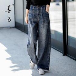 Бесплатная доставка, новинка 2020, длинные штаны для женщин, брюки, плюс размер, деним, широкие джинсы, размер S-3XL, осень, вышивка, высокое качес...