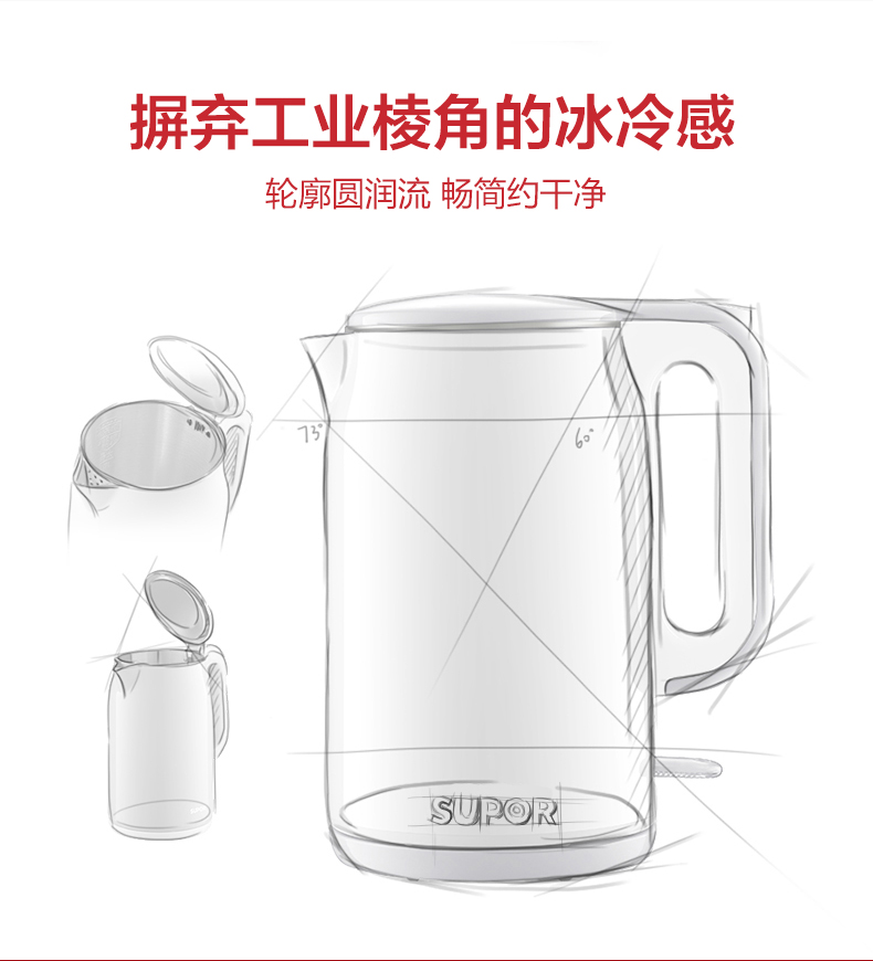 1.7L Electric Kettle Household Open Portable Kettle Stainless Steel Insulation Large Capacity Tea Making Automatic Power Off 7