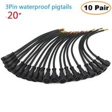 ETOP 10 пар/Лот 3 ядра черный водонепроницаемый косичка мужской/женский 50 см длиной каждый 18AWG провод с 13,5 мм/18,5 мм/xconnect разъемы