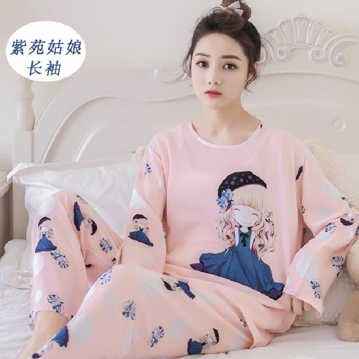 Aster Girl Pajamas Women's Autumn New Products Long Sleeve Tracksuit Women's Spring And Summer Days Sweet Hipster Two-Piece Set