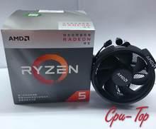 Новый AMD Ryzen 5 3400G R5 3400G 3,7 ГГц четырехъядерный Восьмиядерный процессор 65 Вт Процессор YD3400C5M4MFH сокет AM4 с оригинальным вентилятором