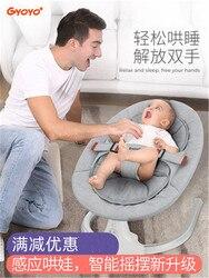 طفل كهربائي كرسي متأرجح الوليد هزة سرير الطفل النوم مهد مع الطفل النوم الراحة كرسي
