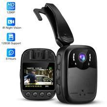 Нательная камера boblov 1296p портативная ИК ночного видения