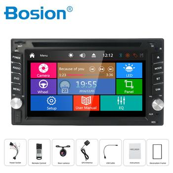 2 DIN Car DVD GPS Player For NISSAN QASHQAI PATROL TREEANO VERSA MURANO LIVINA NAVARA MP300 NV200 SENTRA Radio Stereo In Dash image