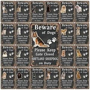 [ Kelly66 ] Beware Of Dogs Cocker Spaniel Shiba Inu Bulldog Tin Metal Sign Home Decor Bar Wall Art Painting 20*30 CM Size Dy114