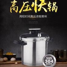 Lxbf новые продукты скороварки полки PRE-SALE ковка база, толстый пищевой 304 материал