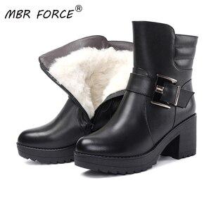 MBR FORCE/кожаные ботинки из шерсти; Женские ботинки на высоком каблуке; Хлопковые ботинки на толстой нескользящей подошве; Утепленная обувь из ...