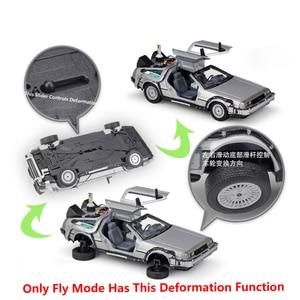 Image 3 - Carrinho de brinquedo para crianças, carrinho de brinquedo 1:24 balança para filme de volta ao futuro peça 1/2/3 DMC 12 carro de brinquedo de liga para crianças, presente