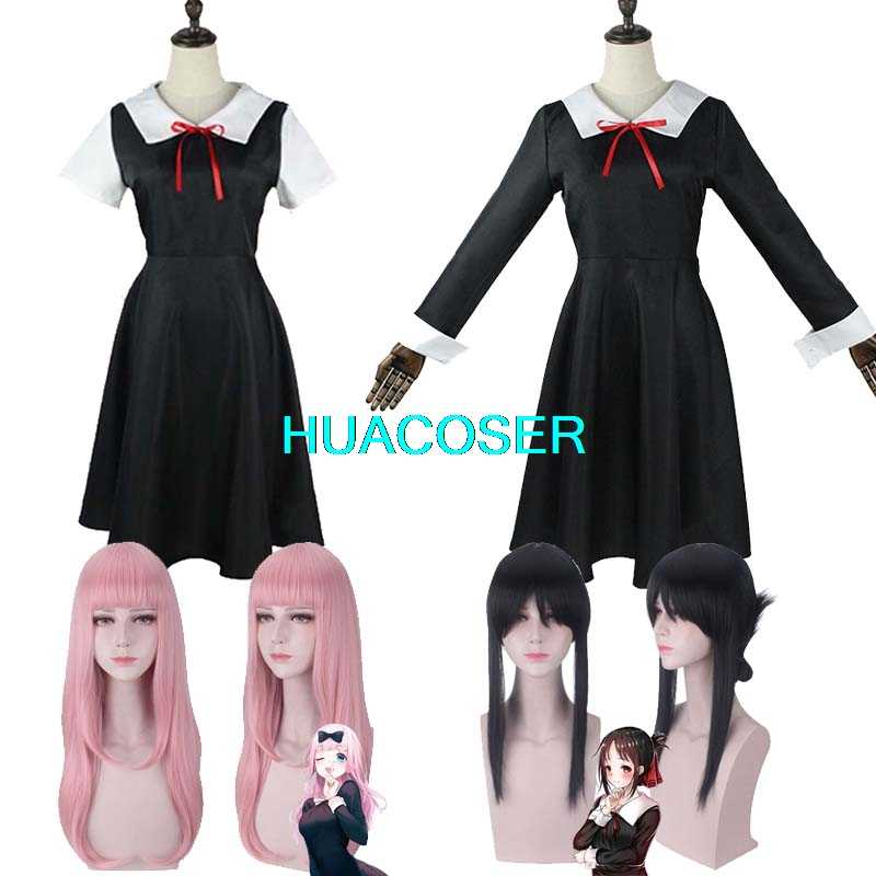Shinomiya Kaguya Cosplay Costume Kaguya-Sama: Love Is War Fujiwara Chika Wigs Anime Woman's Dresses + Headdress