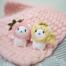 Happy Monkey Kawaii Animal Plush Keychain Toy Cute Cartoon Cat Doll Pendant Toy for Key Bag Birthday Gift for Kids Girl Women(China)