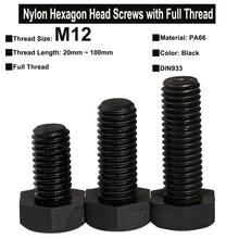 1Pc M12 Black Nylon PA66 Hexagon Head Screws with Full Thread Hexagon Head Bolts DIN933 Thread Length 20mm~100mm
